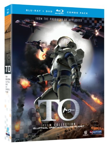TO (Three-Disc DVD/Blu-ray Combo)
