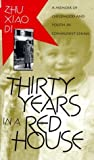 img - for Thirty Years in a Red House: A Memoir of Childhood and Youth in Communist China Paperback September 15, 1999 book / textbook / text book
