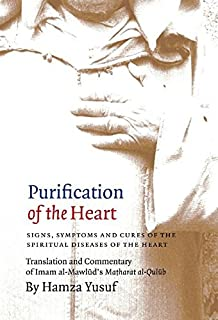 Amazon reclaim your heart 9780990387688 yasmin mogahed books purification of the heart signs symptoms and cures of the spiritual diseases of the fandeluxe