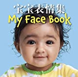 My Face Book (Mandarin Chinese/English), Star Bright Books, 1595722890