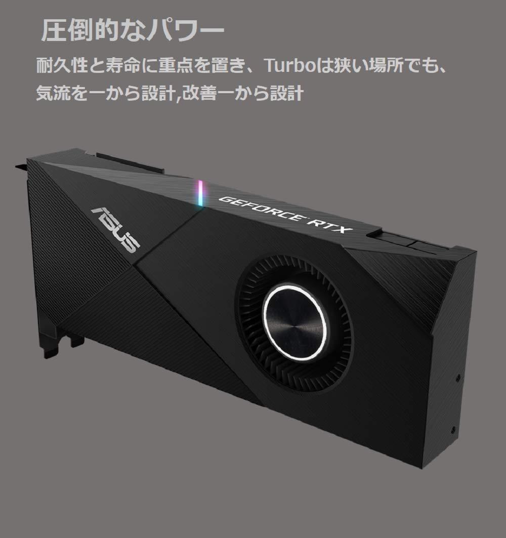 ASUS GeForce RTX 2070 8G EVO Turbo Edition GDDR6 HDMI DP 1.4 Graphics Card (TURBO-RTX2070-8G-EVO) by ASUS (Image #4)