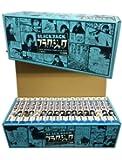 ブラック・ジャック [新装版] 特製ボックスケース入り コミック 全17巻 セット