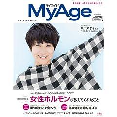 MyAge 最新号 サムネイル