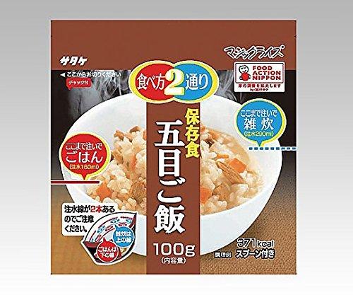 8-2802-03非常用食品 定番スタイル 日時指定 五目ご飯 B07BDMWF98 50食分