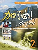 Jia You: Chinese for the Global Community, Textbook 2