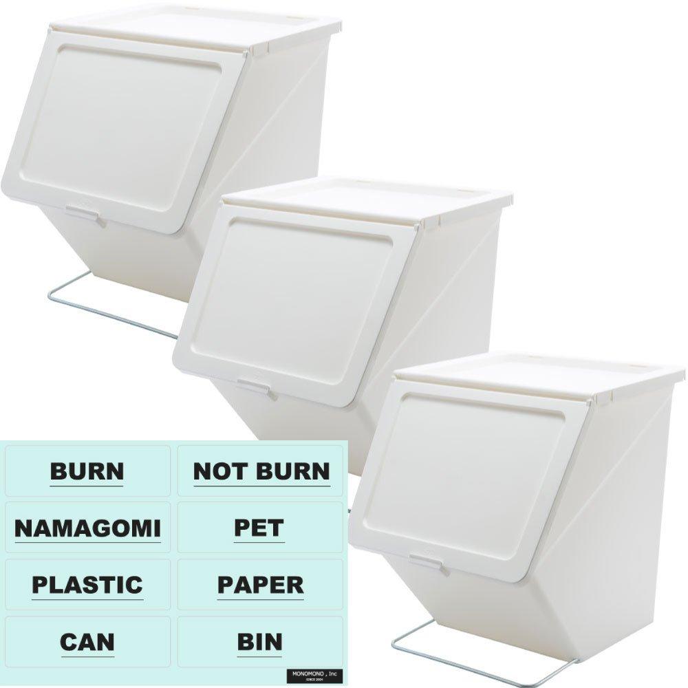 【暮らしの工夫】 ゴミ箱 + 分別シール(透明) ペリカン ガービー 3個セット ダストボックス 収納 スタッキング ふた付き おしゃれ (ホワイト×3個) B077YXSTSR ホワイト×3個 ホワイト×3個