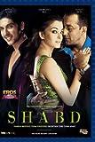 Shabd by Aishwarya Rai