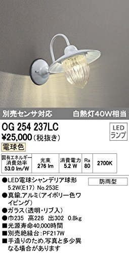 ODELIC(オーデリック) 【工事必要】 エクステリアライト LEDポーチライト アイボリー色ワイピング:OG254237LC B00L3269D6 10665