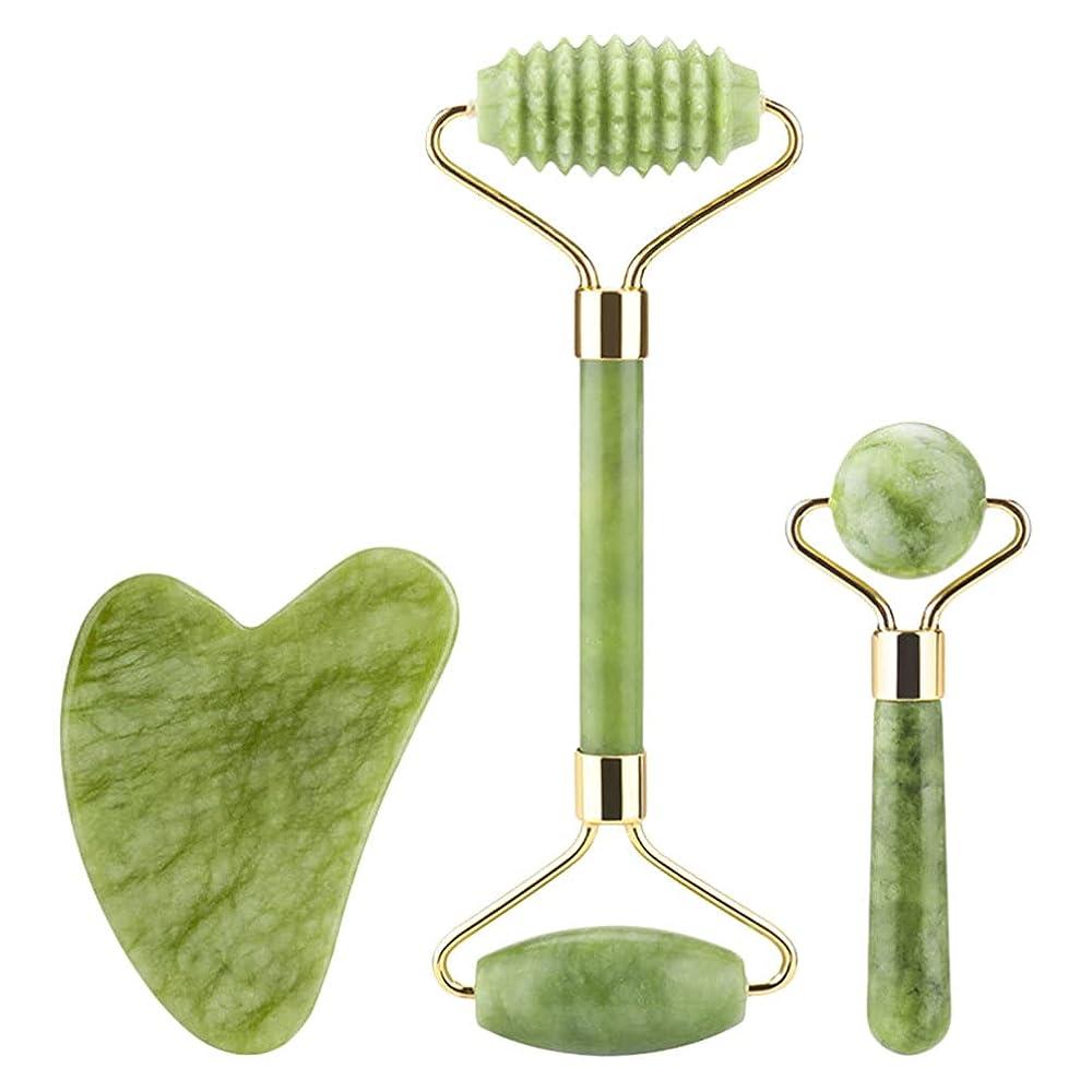 Jade Roller Face Massager Set