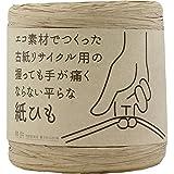 秋山工業 平ひも ひらりS 茶色 _