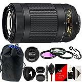 Nikon AF-P DX NIKKOR 70-300mm f/4.5-6.3G ED VR Lens (White Box) + 58mm Filter Kit + Rubber Lens Hood + Lens Cleaning Tissue + Lens Pen + Lens Cap Holder + Dust Blower + Pouch + 3pc Cleaning Kit