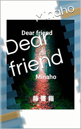 Dear friend 51PbkJ0pyhL