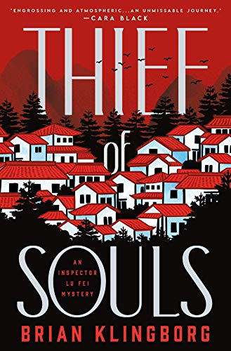 Book Cover: Thief of Souls: An Inspector Lu Fei Mystery