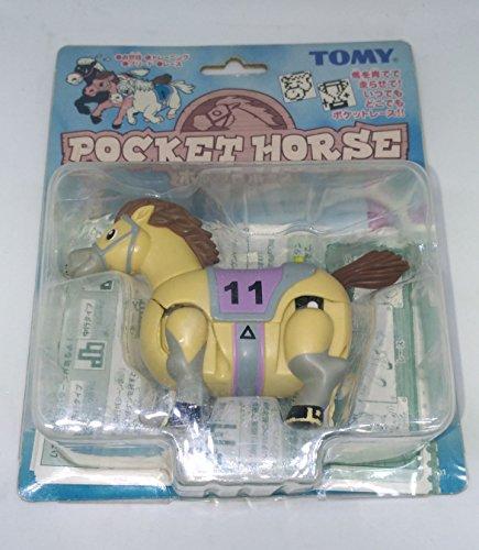 トミー ポケットホース 馬番11 走って対戦できる携帯ゲーム