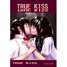 TrueKiss / Heart-filled gift (Japanese Edition)