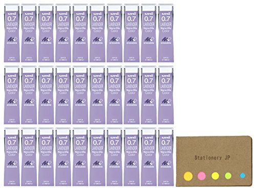 Uni NanoDia Color Mechanical Pencil Leads, 0.7mm, Lavender, 30-pack/total 600 Leads, Sticky Notes Value Set by Stationery JP (Image #2)