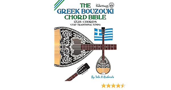 The Greek Bouzouki Chord Bible: CFAD Standard Tuning 1,728 Chords ...