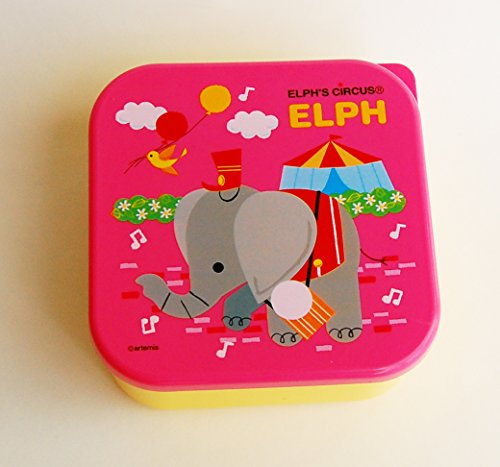 elphs-circus-square-bento-lunch-box-container