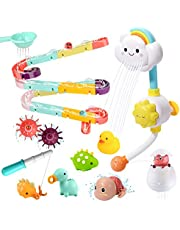 CUTE STONE Bath Toy Bathtub Toy with Shower and Floating Squirting Toys, Fishing Game for Toddles and Babies
