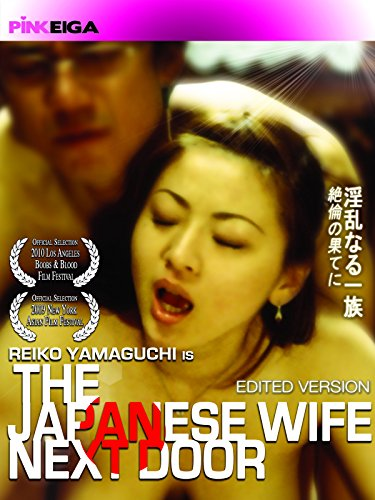 The Japanese Wife Next Door  Edited Version