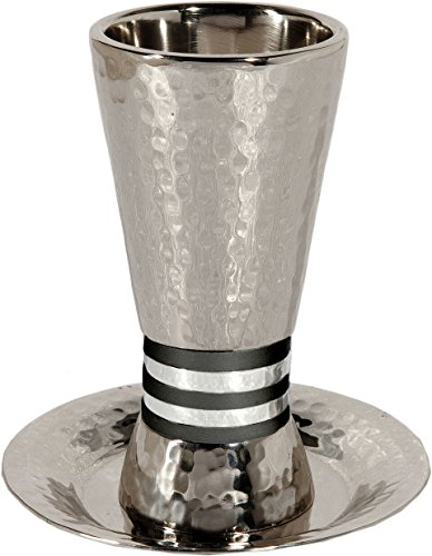 Yair Emanuel | Wine Goblet Kiddush Cup Cone Shaped Hammered Nickel Designed with Black Rings | CUT-4