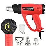 Adjustable Heat Gun Set,Precision Temperature Control Heater with Four Metal Nozzle Attachments, Variable Power Hot Air Gun Kit for Removing Paint, Bending Pipes, Shrinking, 1800W 122~1112℉, NEWACALOX