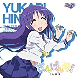 YUYUSHIKI[SANGENME]HINATA MIDORI HEN