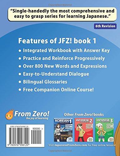Buy japanese from zero 1 book online at low prices in india buy japanese from zero 1 book online at low prices in india japanese from zero 1 reviews ratings amazon fandeluxe Gallery