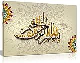 Arabic Islamic Caligraphy Bismillah Brown Canvas Wall Art Picture Print (36x24)