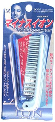 Ic Brush (Ikemoto industrial ION negative ion portable folding brush IC-45)