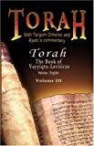 Pentateuch with Targum Onkelos and Rashi's Commentary, Rabbi M. Silber and Rashi, 9562914909