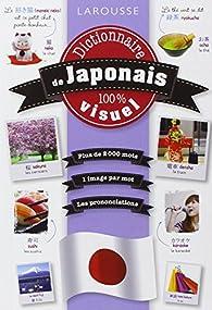 Dictionnaire visuel français japonais par  Larousse