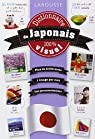 Dictionnaire visuel français japonais par Collectif