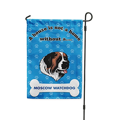 A house is not a home without MOSCOW WATCHDOG DOG Yard House