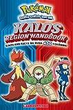Pokemon: Kalos Region Handbook (Pokemon Chapter Book)