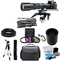 500mm -1000mm f/8.0 High Definition Multi Coated Telephoto Lens With 2X Multiplier + UV Filter Kit + 59 Lightweight Tripod + Case For ALL Digital SLR Nikon Camera D3200 D3300 D5100 D5200 D5300 D7000 D7100 D90