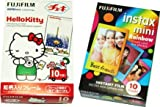 Fujifilm InstaX Mini Instant Film,- Hello Kitty & Rainbow Film -10 Sheets X 2 Assort Value Set(with Our Shop Original Description of Goods)