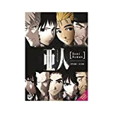 Ajin Demi Human (TV 1 - 13 End) English Dubbed (DVD, Region All) English Subtitles Japanese Anime