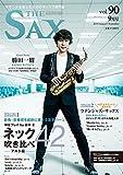 The SAX vol.90 (ザ・サックス) 2018年9月号