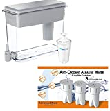 BRITA UltraMax 18 cup Water Filtration Dispenser - White w/1 Filter + 3 Pieces AORITA Replacement Anti-Oxidant (Antioxidant) Ionizer Purifier Alkaline Drinking Water Pitcher /Jug Filter Cartridges