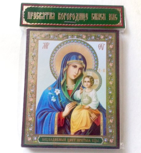 (Holy Mother Archangel ORTHODOX RUSSIAN ICON ''UNFADING BLOOM'')