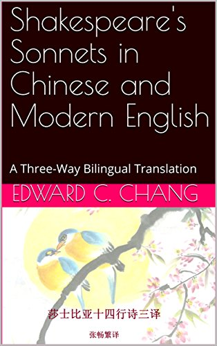 Shakespeare's Sonnets in Chinese and Modern English: A Three-Way Bilingual Translation image