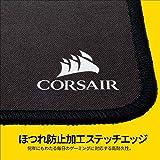 Corsair MM300 - Anti-Fray Cloth Gaming Mouse Pad