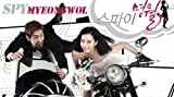 Spy Myeongwol - Episode 18