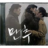 Korean movie LATE AUTUMN Original Soundtrack