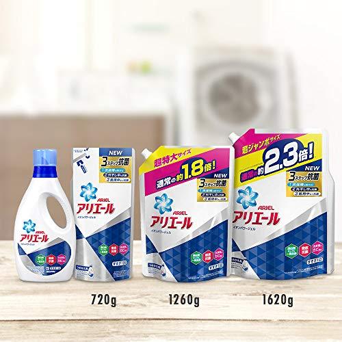 【まとめ買い】 アリエール 洗濯洗剤 液体 イオンパワージェル 詰替超ジャンボ1.62kgx2個