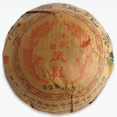 AmaranTeen - 100G China The Tea Pu Er Old Tree Ripe Puerh Tea Cooked Cha For Health Care Products