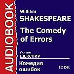 The Comedy of Errors [Russian Edition] | William Shakespeare