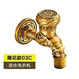 Bathroomacccesories Faucet Shower tap F6Antique copper washer faucet continental cold-balconies carved 6 General washing machine taps,6 joint washing machine tap