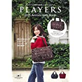 PLAYERS 20th Anniversary Book
